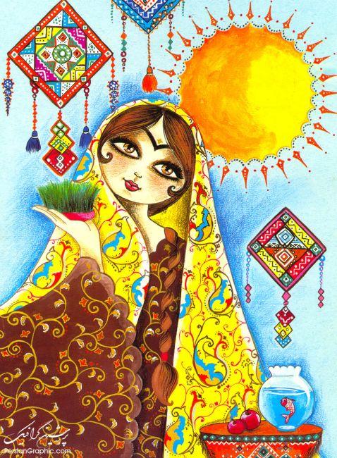 عید نوروز noruz